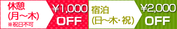 venetian-coupon-banner-201706